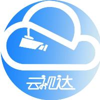海城云视达智能安防工程有限公司