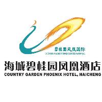 海城市碧桂园房地产开发有限公司假日酒店管理分公司