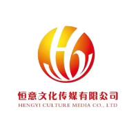 海城恒意传媒有限公司