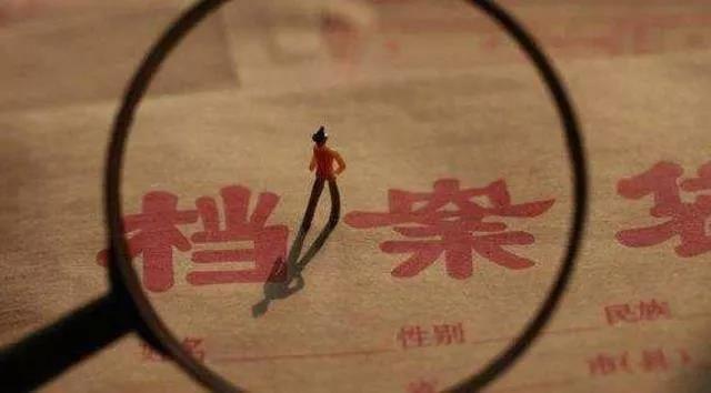 """鞍山高校提醒:大学生毕业后记得给档案""""安家"""""""