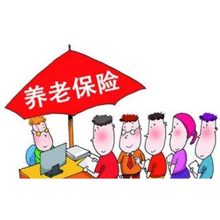 中日社保协定将于9月1日生效