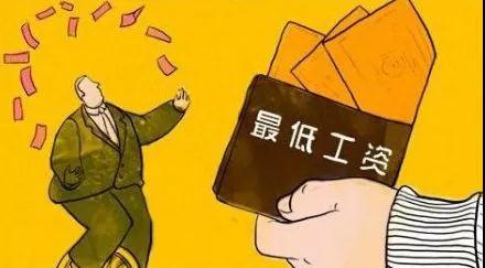 【好消息】一大批辽宁人要涨工资了,11月1日起正式执行!